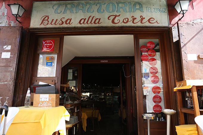 Busa Alla Torre  Restaurant Murano Venice
